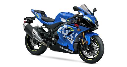 GSX-R1000R
