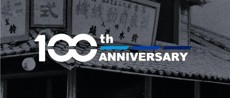 Stota je godišnjica Suzukija